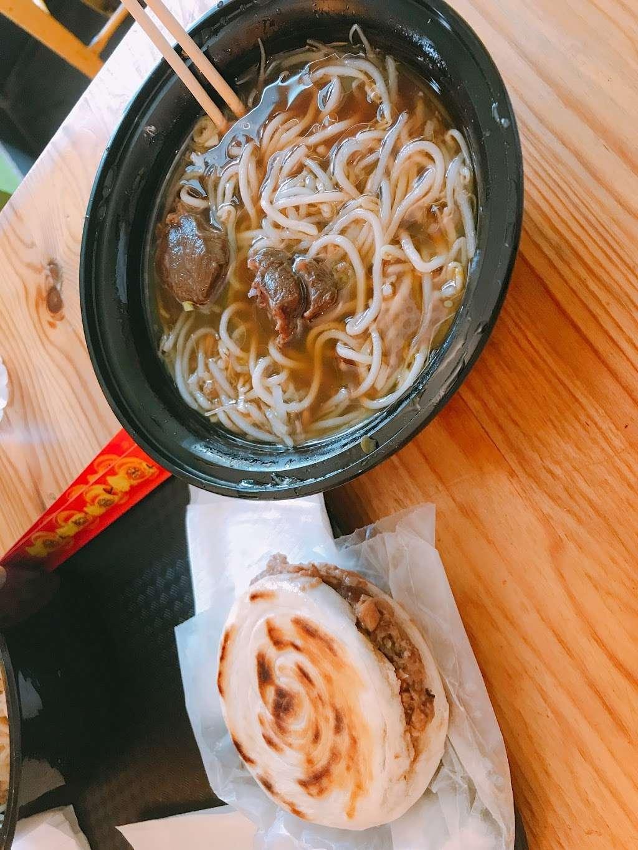 Xifu Food - restaurant  | Photo 10 of 10 | Address: 318 Livingston St, Brooklyn, NY 11217, USA | Phone: (718) 237-8886