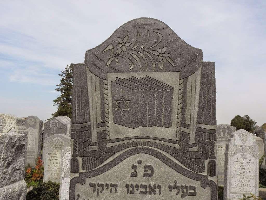 Montefiore Cemetery - cemetery  | Photo 3 of 10 | Address: 121-83 Springfield Blvd, Jamaica, NY 11413, USA | Phone: (718) 528-1700