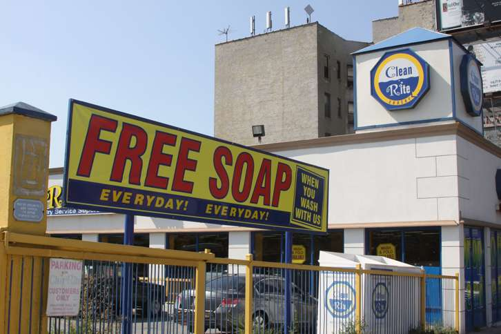 Clean Rite Center 24 HOURS - laundry  | Photo 4 of 10 | Address: 1240 E Tremont Ave, Bronx, NY 10460, USA | Phone: (718) 931-5991
