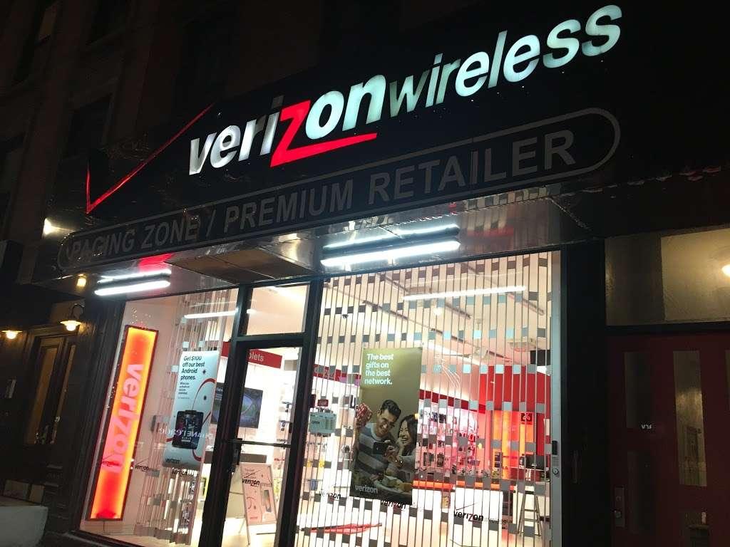 Verizon Wireless - store  | Photo 2 of 3 | Address: 337 Flatbush Ave, Brooklyn, NY 11217, USA | Phone: (718) 230-0700