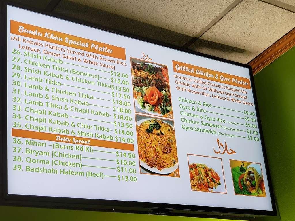 Bundu Khan Kabab House - restaurant  | Photo 6 of 10 | Address: 25319 Union Tpke, Glen Oaks, NY 11004, USA | Phone: (718) 343-0666
