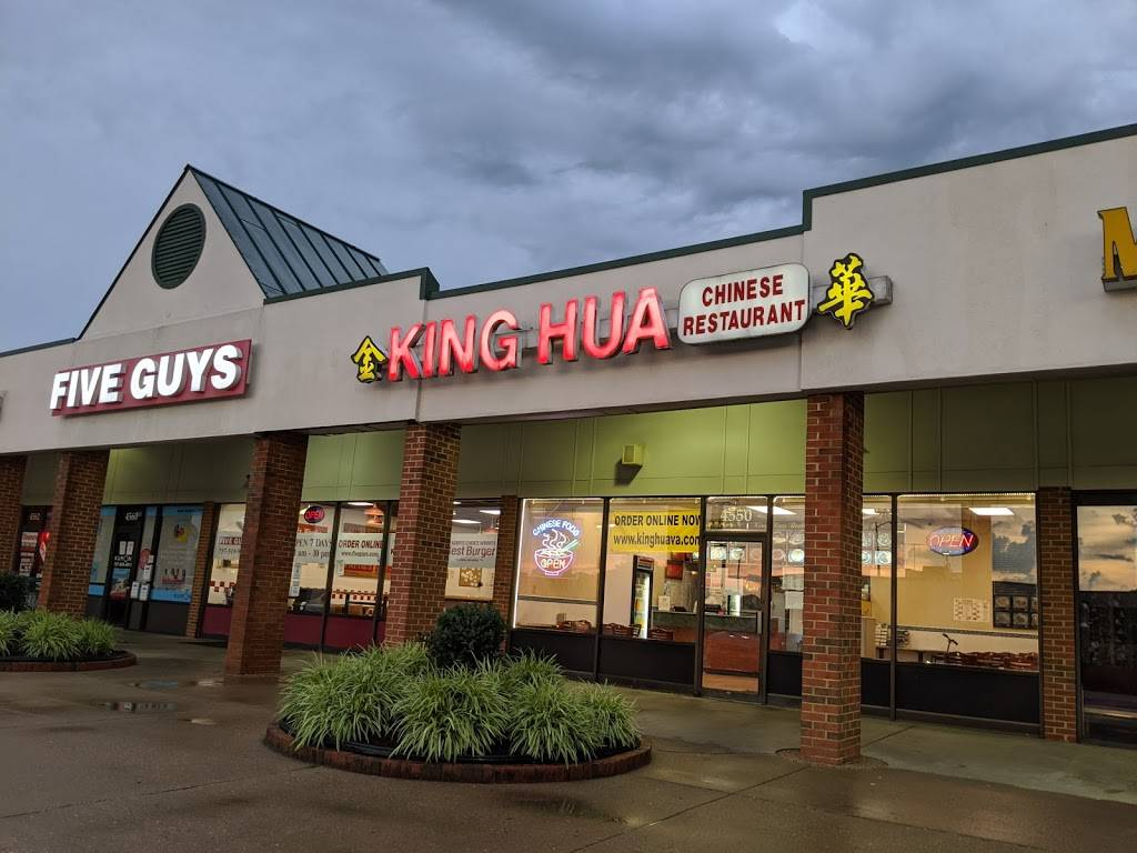 King Hua Chinese Restaurant - meal delivery  | Photo 1 of 6 | Address: 752 Independence Blvd, Virginia Beach, VA 23455, USA | Phone: (757) 518-8026