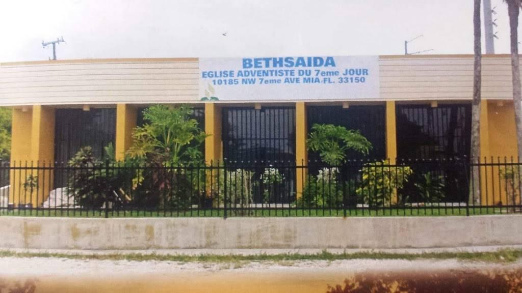 Bethsaida Seventh-day Adventist Church - church  | Photo 1 of 5 | Address: 10185 NW 7th Ave, Miami, FL 33150, USA | Phone: (305) 639-8934