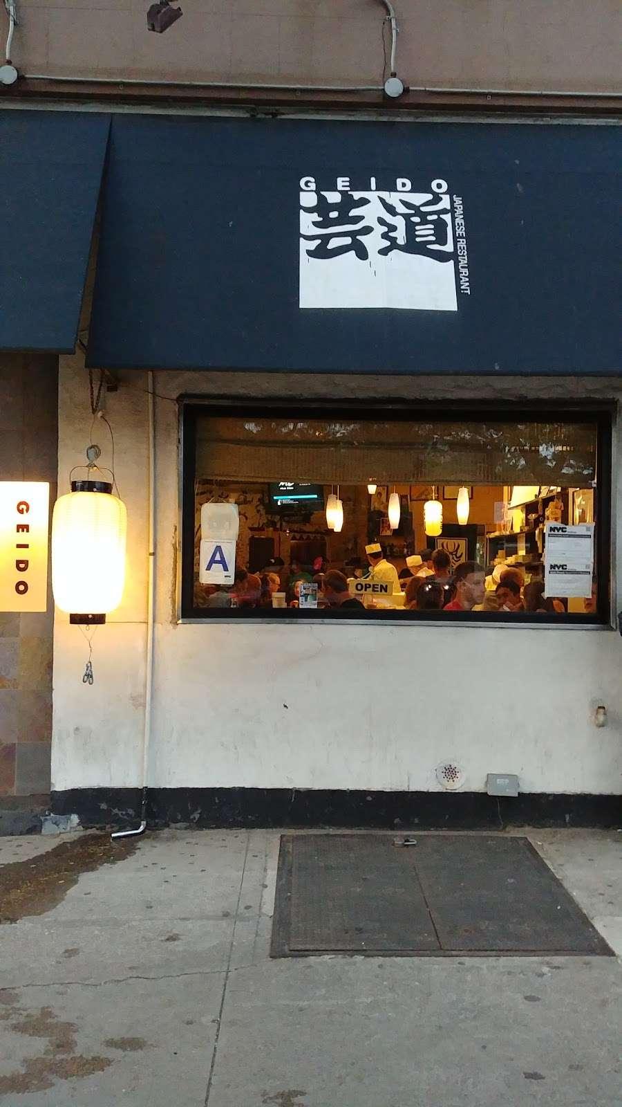 Geido - restaurant  | Photo 2 of 9 | Address: 331 Flatbush Ave, Brooklyn, NY 11217, USA | Phone: (718) 638-8866