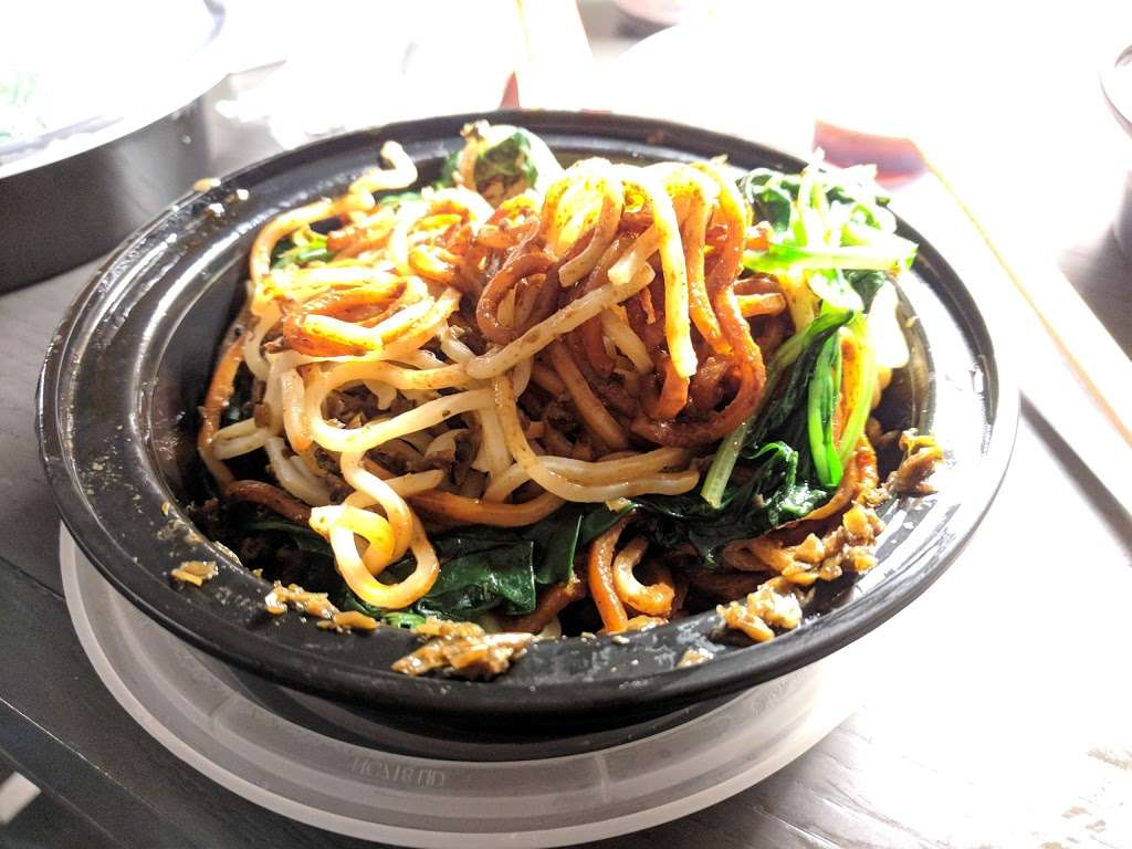 China Xiang - restaurant  | Photo 4 of 10 | Address: 360 W 42nd St, New York, NY 10036, USA | Phone: (212) 967-6088