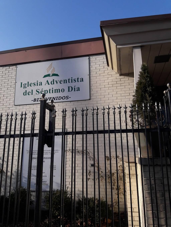 Detroit Cavalry Spanish SDA Church - church  | Photo 2 of 10 | Address: 1227 Cavalry St, Detroit, MI 48209, USA | Phone: (313) 842-2730