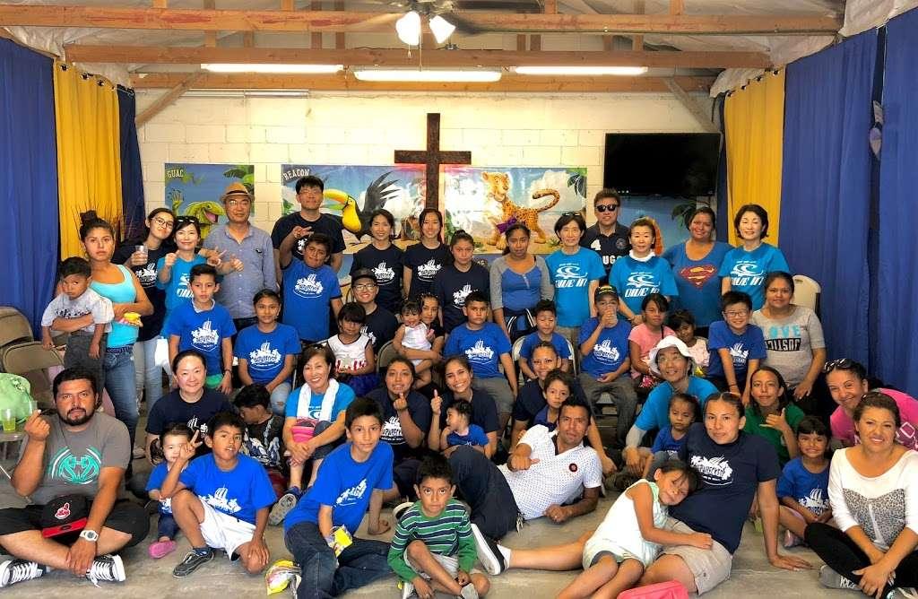 Orange Hill Korean Presbyterian Church (오렌지힐교회 백창호목사) - church  | Photo 7 of 10 | Address: 681 N Rancho Santiago Blvd, Orange, CA 92869, USA | Phone: (714) 633-3104