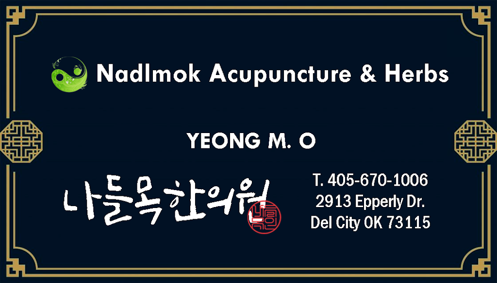 Nadlmok Acupuncture & Herbs - health  | Photo 7 of 8 | Address: 2913 Epperly Dr, Del City, OK 73115, USA | Phone: (405) 670-1006