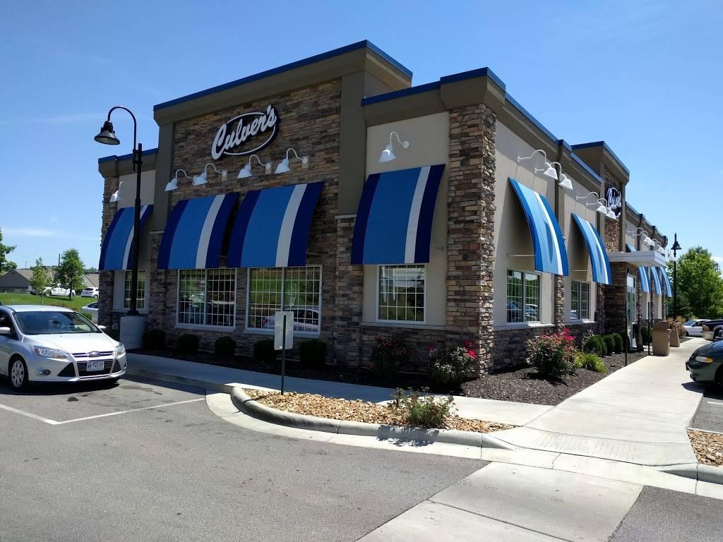 Culvers - restaurant  | Photo 1 of 8 | Address: 5901 NW 64th St, Kansas City, MO 64151, USA | Phone: (816) 886-9212