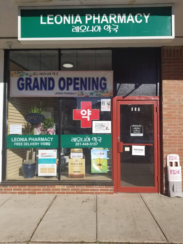 레오니아 약국 - pharmacy    Photo 1 of 4   Address: 305 Broad Ave, Leonia, NJ 07605, USA   Phone: (201) 849-5157