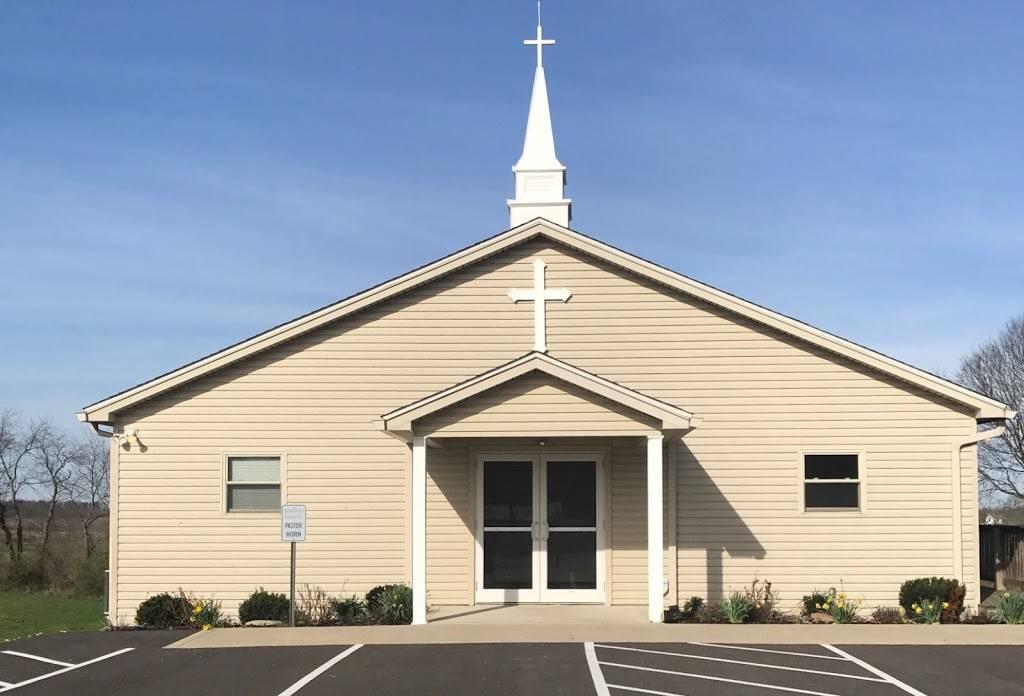 Royalton Community Church - church    Photo 1 of 1   Address: 515 Amanda Northern Rd SW, Amanda, OH 43102, USA   Phone: (740) 969-2789