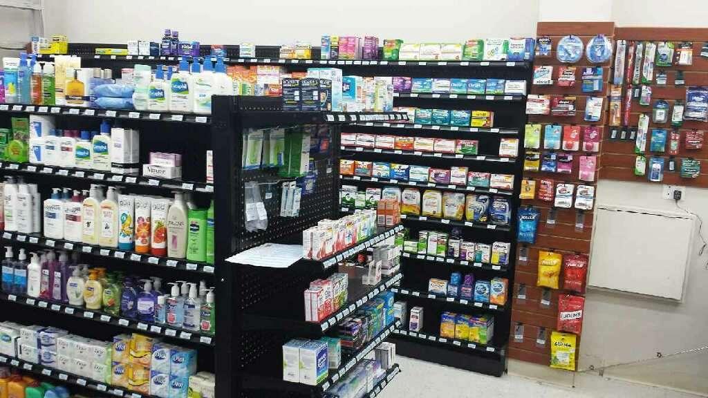 Trinity Rx Pharmacy - pharmacy  | Photo 1 of 5 | Address: 75-21 Myrtle Ave, Flushing, NY 11385, USA | Phone: (718) 366-2109