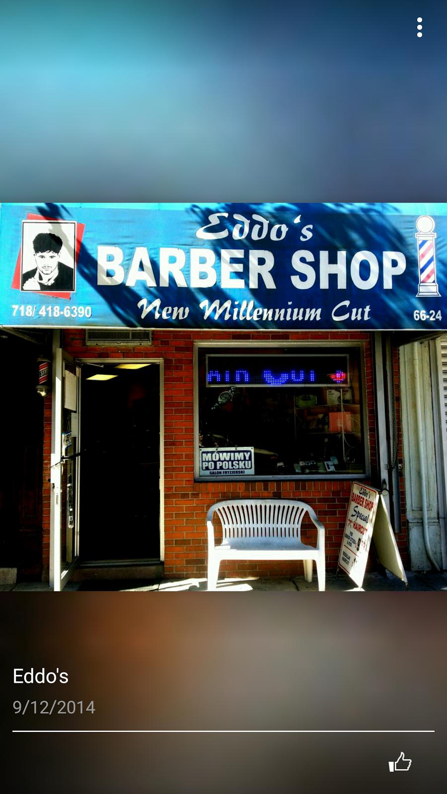 Eddos Barber Shop (Since 2002) - hair care  | Photo 9 of 10 | Address: 6624 Forest Ave, Ridgewood, NY 11385, USA | Phone: (718) 418-6390