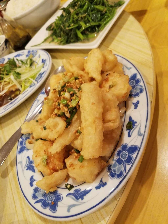 Vinh Kee Chinese Restaurant - restaurant    Photo 9 of 10   Address: 3103 Graham Rd, Falls Church, VA 22042, USA   Phone: (703) 645-0118