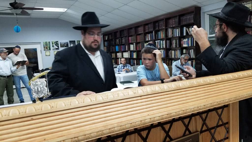 Young Israel of Tampa - synagogue    Photo 6 of 10   Address: 13207 N 52nd St, Tampa, FL 33617, USA   Phone: (813) 832-3018