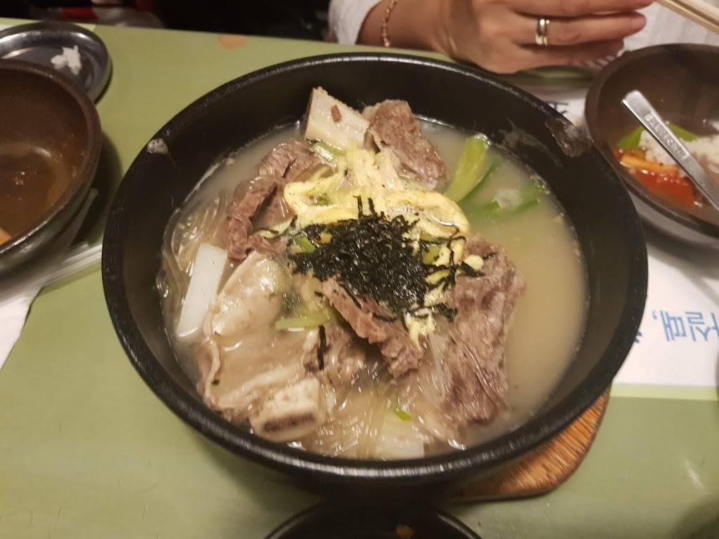 Soyo Korean Restaurant - restaurant    Photo 7 of 9   Address: 7775 S Rainbow Blvd # 105, Las Vegas, NV 89139, USA   Phone: (702) 897-7696