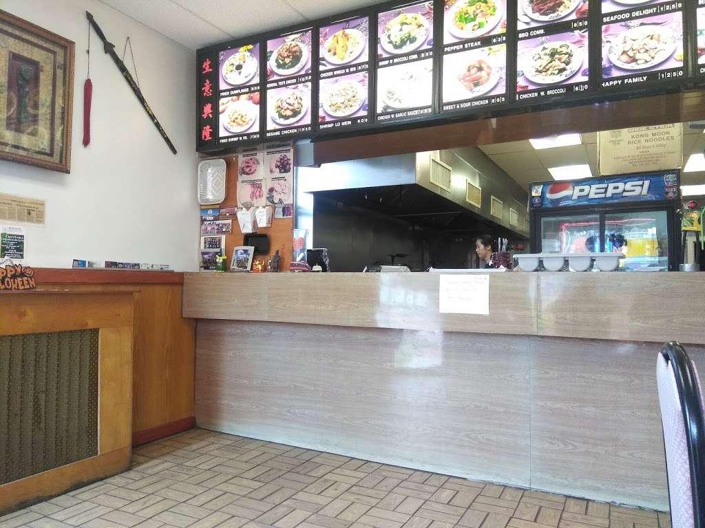 China Kitchen 119 Rosehill Ave West Grove Pa 19390 Usa