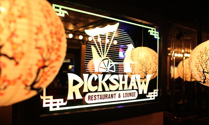 Rickshaw Restaurant - night club  | Photo 5 of 7 | Address: 322 N 105th St #8706, Seattle, WA 98133, USA | Phone: (206) 789-0120