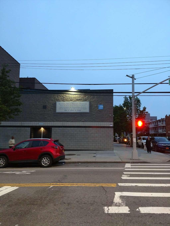 Kingdom Hall of Jehovahs Witnesses - church  | Photo 1 of 1 | Address: 4702 31st Avenue Queens, NY 11103, Astoria, NY 11103, USA | Phone: (718) 274-2773