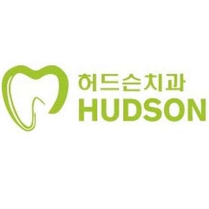 Hudson Dental Associates - dentist  | Photo 8 of 8 | Address: 725 River Rd #53, Edgewater, NJ 07020, USA | Phone: (201) 943-4000