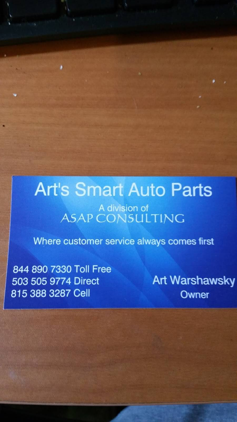 Arts Smart Auto Parts - car repair  | Photo 1 of 6 | Address: 303 NE Tomahawk Island Dr, Portland, OR 97217, USA | Phone: (844) 890-7330