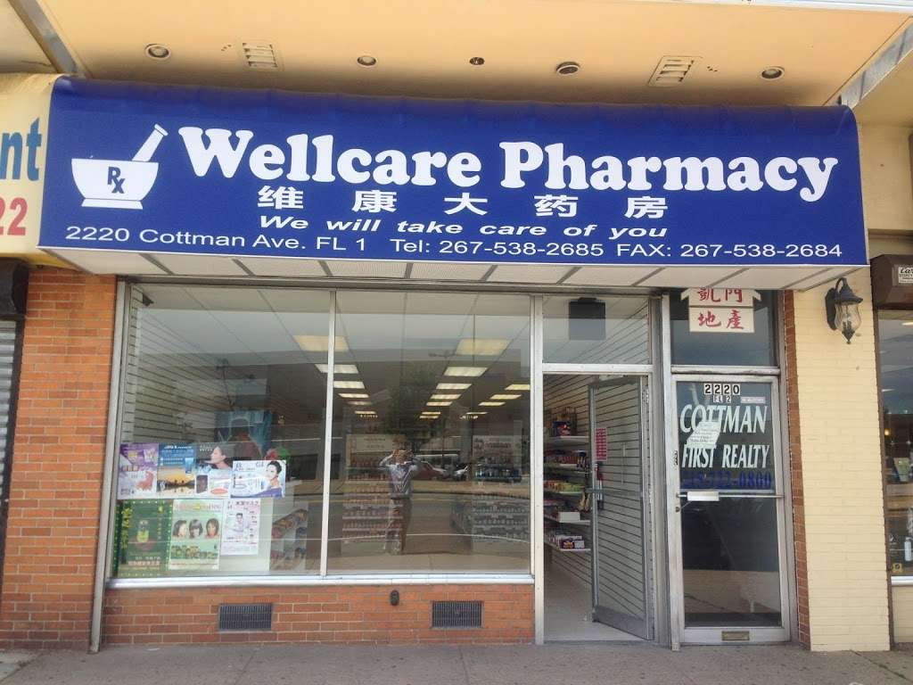 Wellcare Pharmacy - pharmacy  | Photo 1 of 4 | Address: 2220 Cottman Ave, Philadelphia, PA 19149, USA | Phone: (267) 538-2685