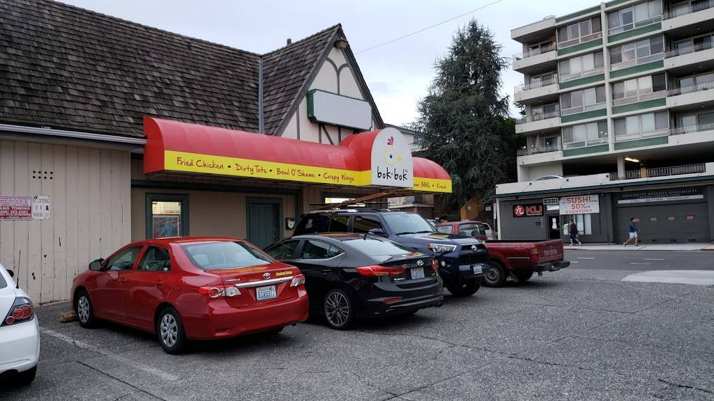 Pizza Ragazzi - meal delivery  | Photo 2 of 10 | Address: 5201 The Ave, Seattle, WA 98105, USA | Phone: (206) 525-1700