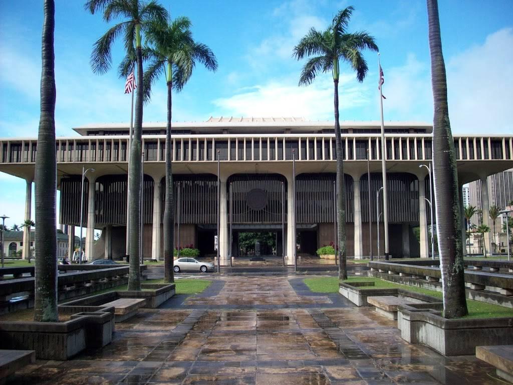 Legislative Reference Library - library  | Photo 1 of 1 | Address: 415 S Beretania St #5, Honolulu, HI 96813, USA | Phone: (808) 587-0690