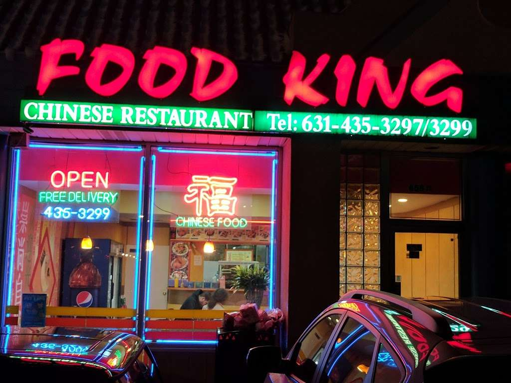 Food King Express - meal takeaway    Photo 2 of 10   Address: 658 Motor Pkwy, Brentwood, NY 11717, USA   Phone: (631) 435-3297