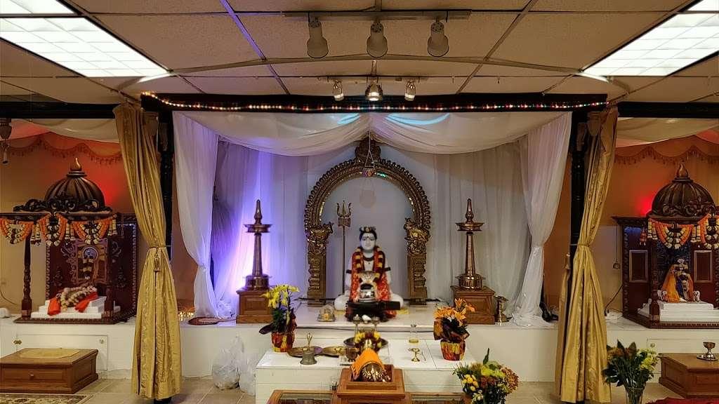 Chinmaya Mission Kedar - hindu temple  | Photo 1 of 4 | Address: 560 Bridgetown Pike, Feasterville-Trevose, PA 19053, USA | Phone: (215) 396-0390