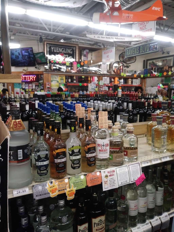 King Liquors - store  | Photo 2 of 10 | Address: 8226 Pulaski Hwy, Rosedale, MD 21237, USA | Phone: (410) 686-2770