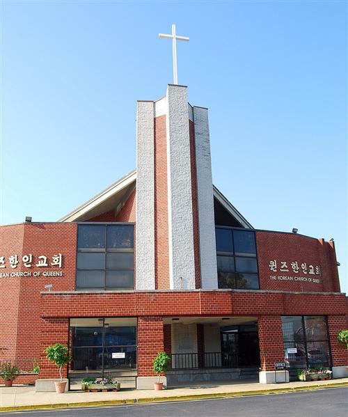 The Korean Church of Queens - church  | Photo 2 of 7 | Address: 8900 23rd Ave, East Elmhurst, NY 11369, USA | Phone: (718) 672-1150