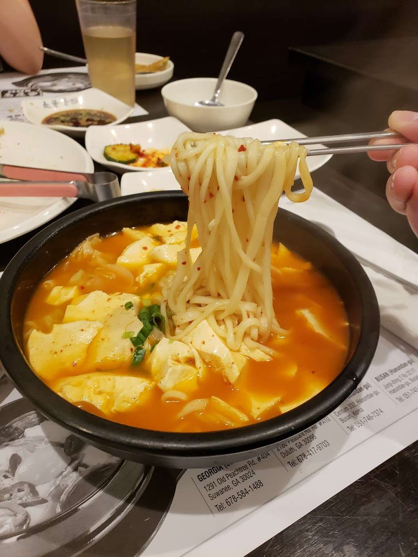 SGD Tofu House - restaurant  | Photo 10 of 10 | Address: 149-06 41st Ave, Flushing, NY 11355, USA | Phone: (718) 321-0220