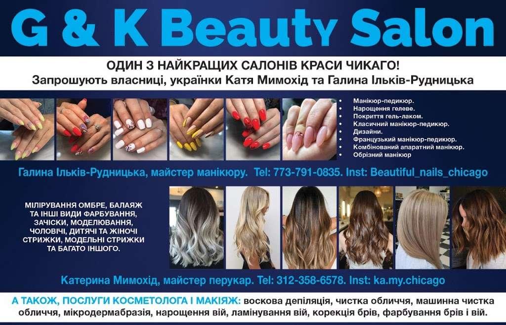 G&K BEAUTY SALON - hair care  | Photo 4 of 4 | Address: 8208 W Belmont Ave, Chicago, IL 60634, USA | Phone: (773) 791-0835
