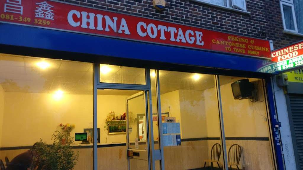 China Cottage - meal takeaway  | Photo 1 of 7 | Address: 225 Nether St, London N3 1NT, UK | Phone: 020 8349 3259