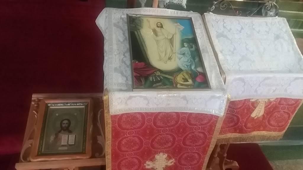 St. Georges Romanian Orthodox Church - church    Photo 8 of 10   Address: 1960 Tecumseh Rd E, Windsor, ON N8W 1E1, Canada   Phone: (519) 253-9333