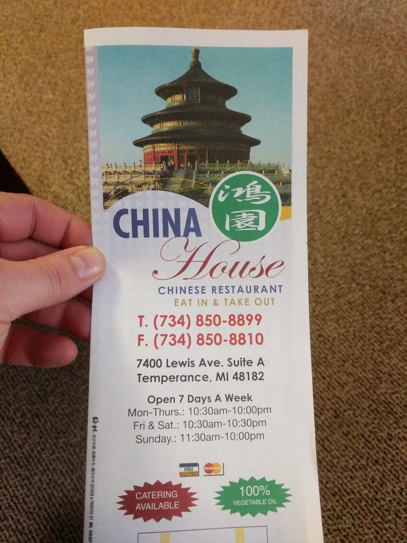 China House - restaurant  | Photo 2 of 5 | Address: 7400 Lewis Ave, Temperance, MI 48182, USA | Phone: (734) 850-8899