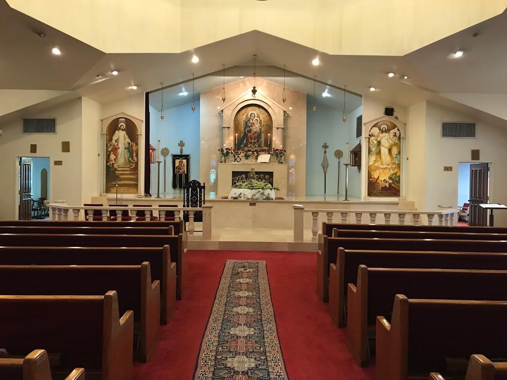 Armenian Church of St Kevork - church  | Photo 1 of 9 | Address: 3211 Synott Rd, Houston, TX 77082, USA | Phone: (281) 558-0166