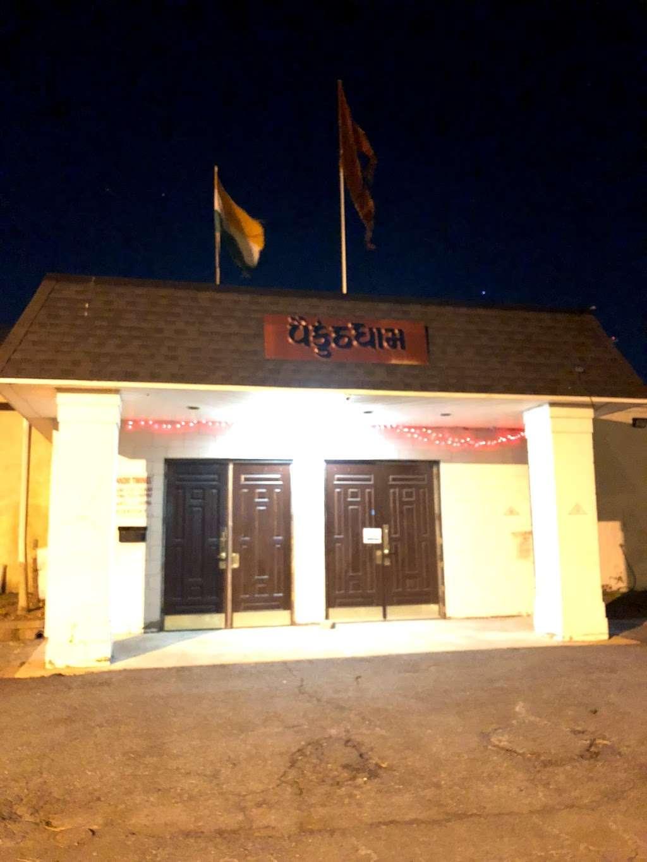Kearny Temple - hindu temple  | Photo 10 of 10 | Address: Temple, Kearny, NJ 07032, USA