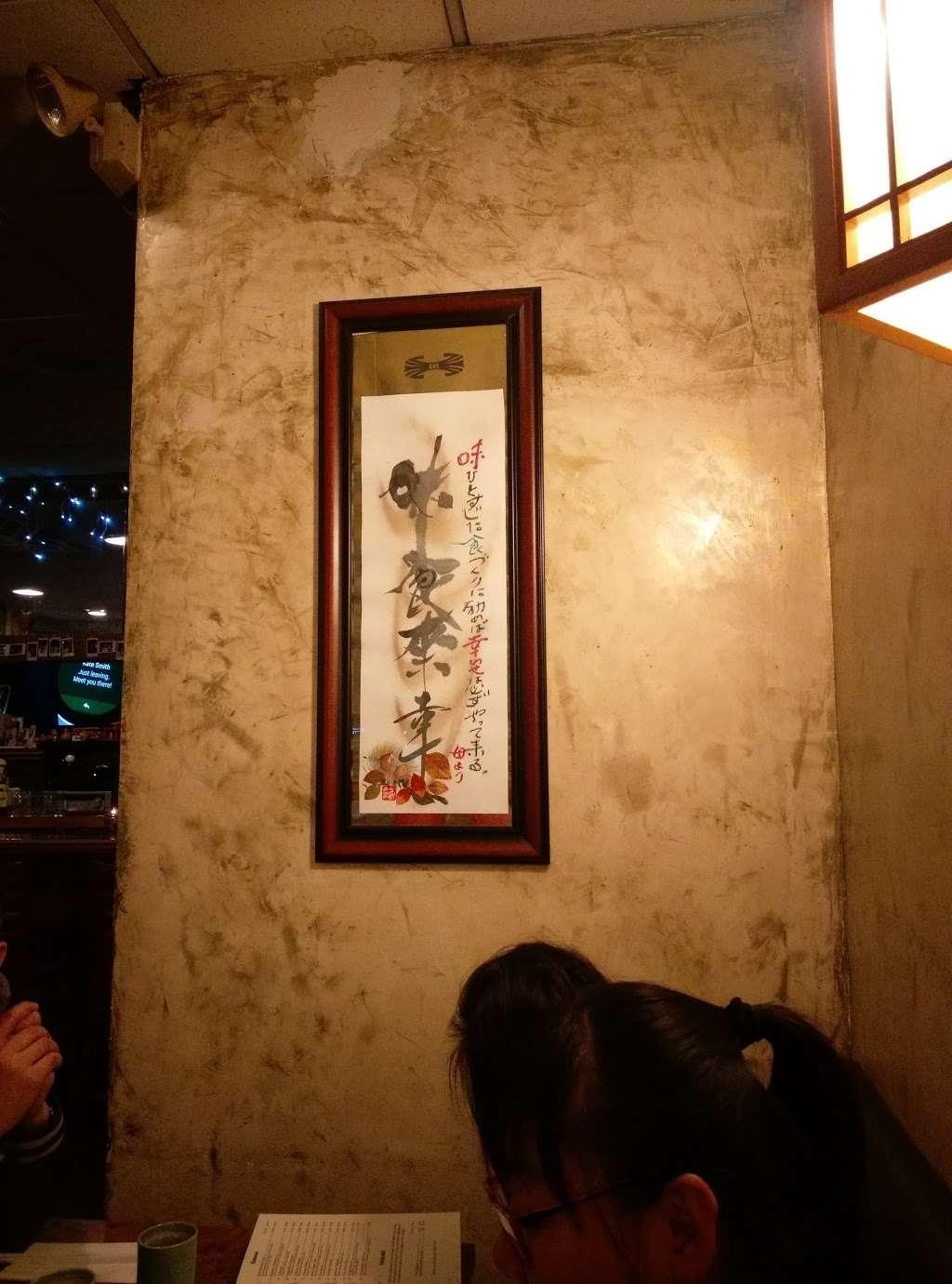 Kaname Japanese Restaurant - restaurant  | Photo 7 of 10 | Address: 3203, 783 Palisade Ave, Cliffside Park, NJ 07010, USA | Phone: (201) 886-0080