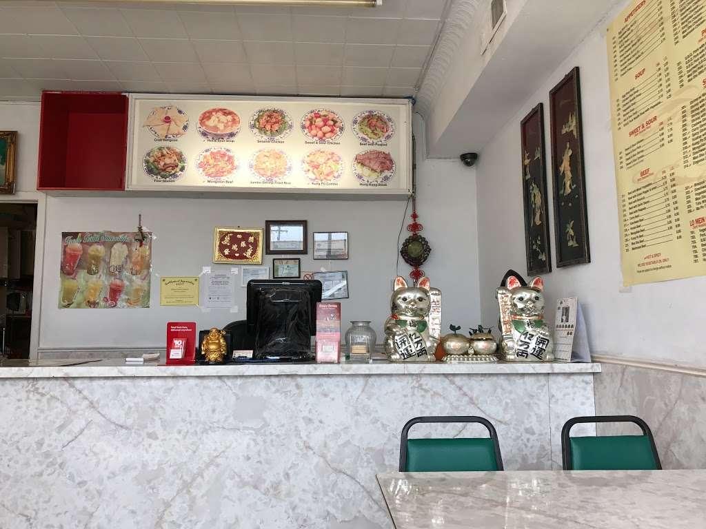 Happy Garden Chinese Restaurant - restaurant  | Photo 1 of 7 | Address: 7710 W Belmont Ave, Chicago, IL 60634, USA | Phone: (773) 625-1852