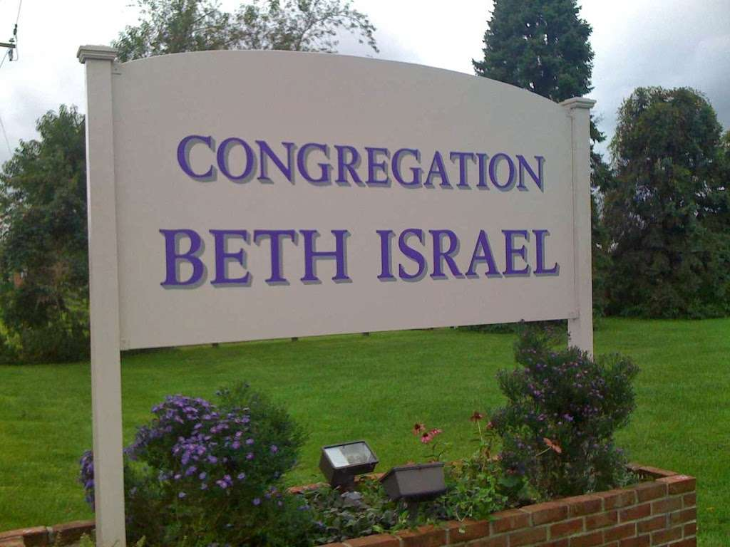 Congregation Beth Israel of Media - synagogue  | Photo 2 of 2 | Address: 542 S New Middletown Rd, Media, PA 19063, USA | Phone: (610) 566-4645