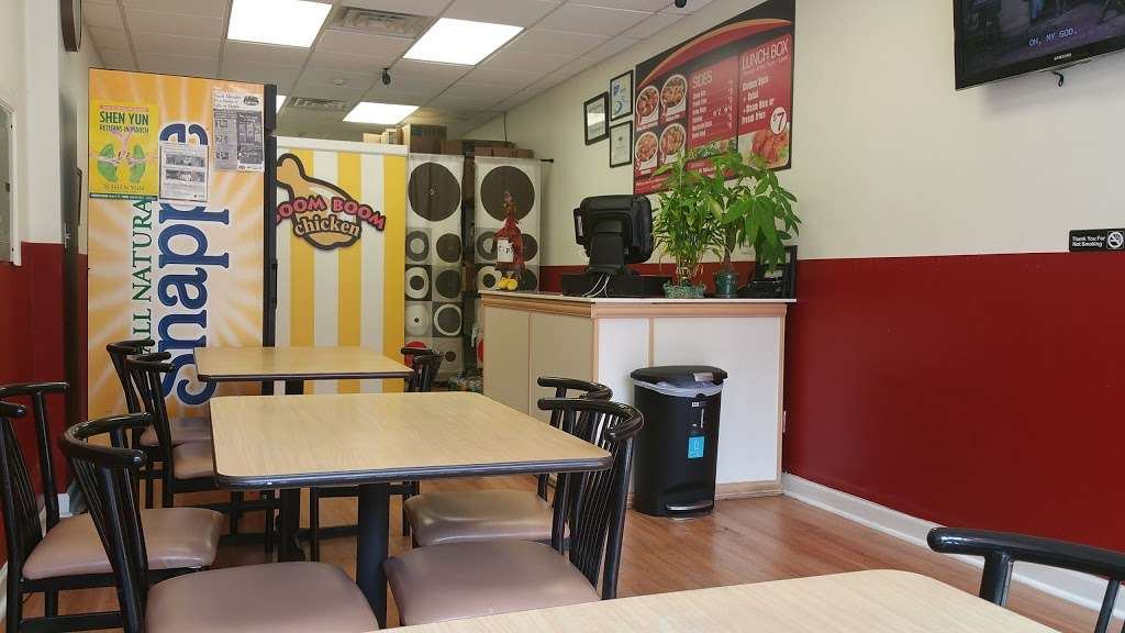 Boom Boom Chicken - restaurant  | Photo 8 of 10 | Address: 36 Park Ave, Rutherford, NJ 07070, USA | Phone: (201) 438-1124