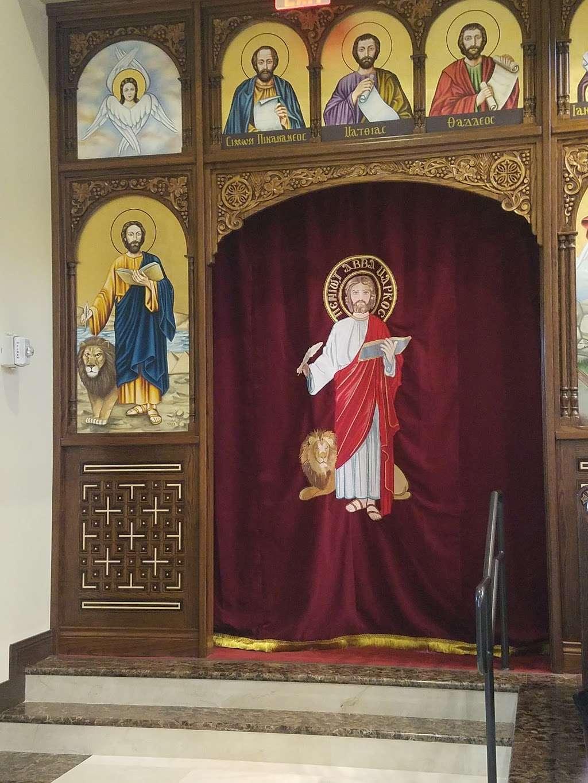 St Mary Coptic Orthodox Church - church  | Photo 9 of 10 | Address: 15450 Lyons Rd, Delray Beach, FL 33484, USA | Phone: (561) 870-5004