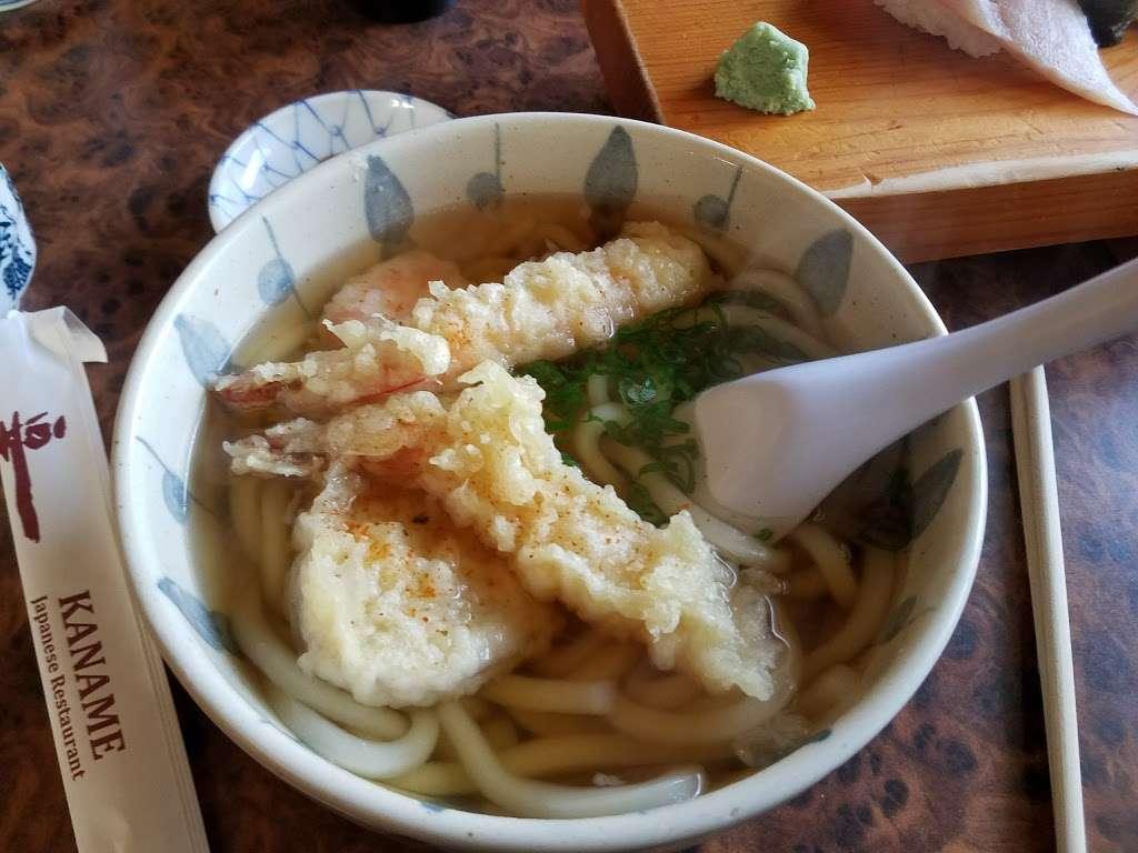 Kaname Japanese Restaurant - restaurant  | Photo 8 of 10 | Address: 3203, 783 Palisade Ave, Cliffside Park, NJ 07010, USA | Phone: (201) 886-0080