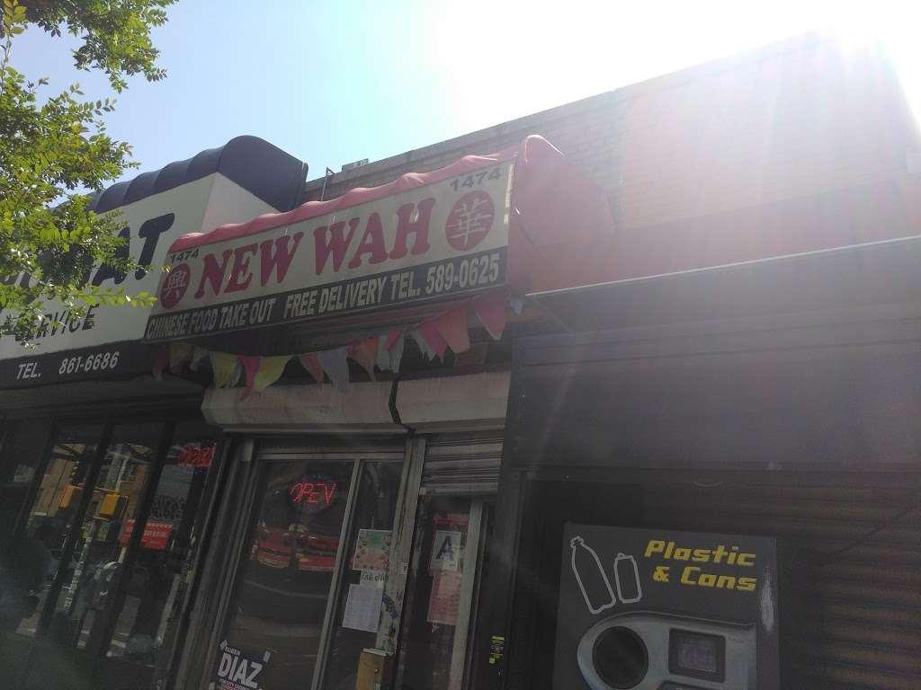 New Wah - restaurant  | Photo 1 of 7 | Address: 1474 Westchester Ave, Bronx, NY 10472, USA | Phone: (718) 589-0625