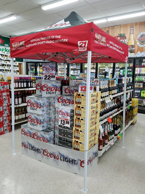 Primos Liquors - store  | Photo 3 of 3 | Address: 7740 Landover Rd, Landover, MD 20785, USA | Phone: (301) 772-3972