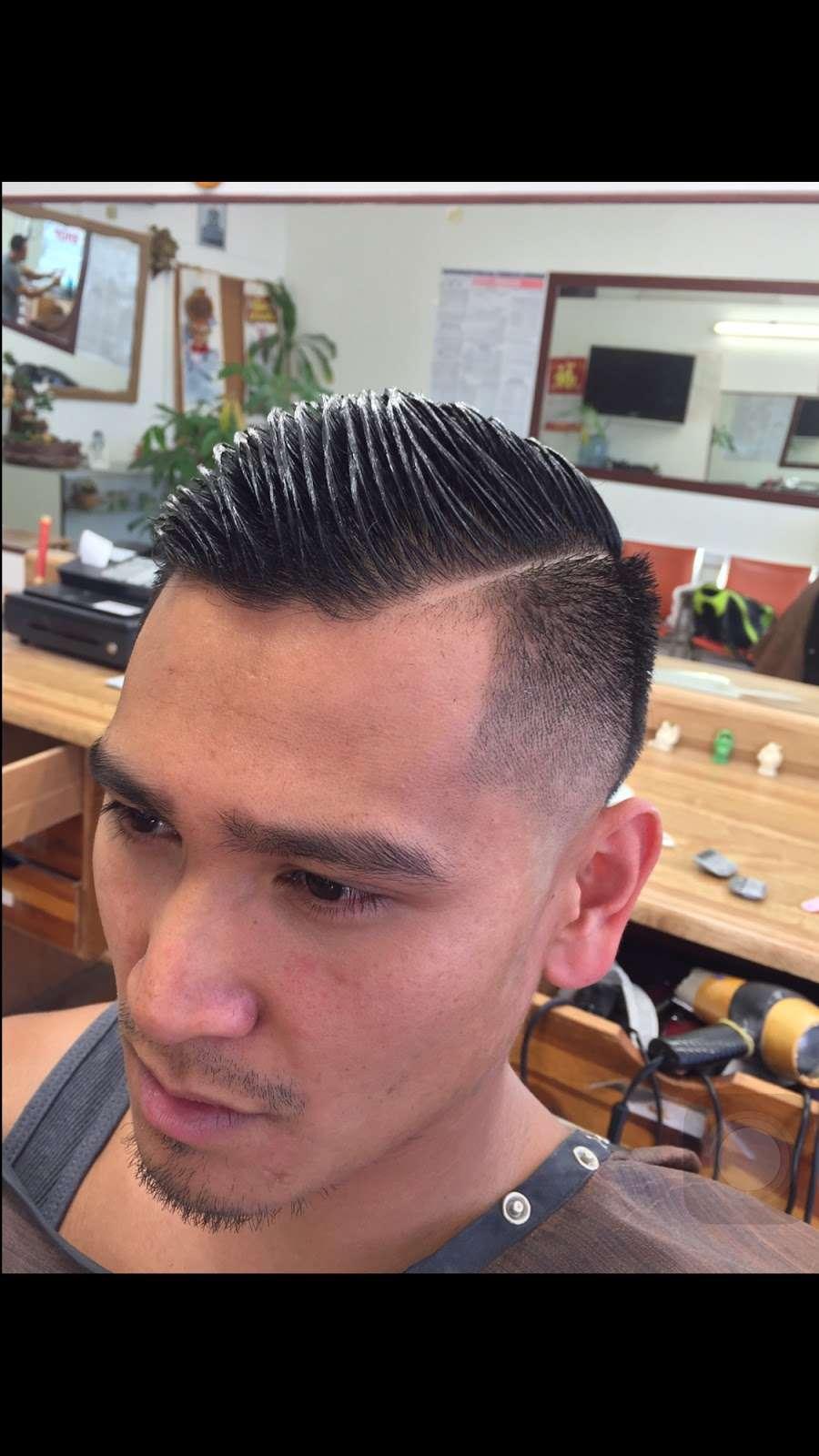 La Mesa Barber Shop - hair care  | Photo 6 of 10 | Address: 8515 La Mesa Blvd, La Mesa, CA 91942, USA | Phone: (619) 908-9557