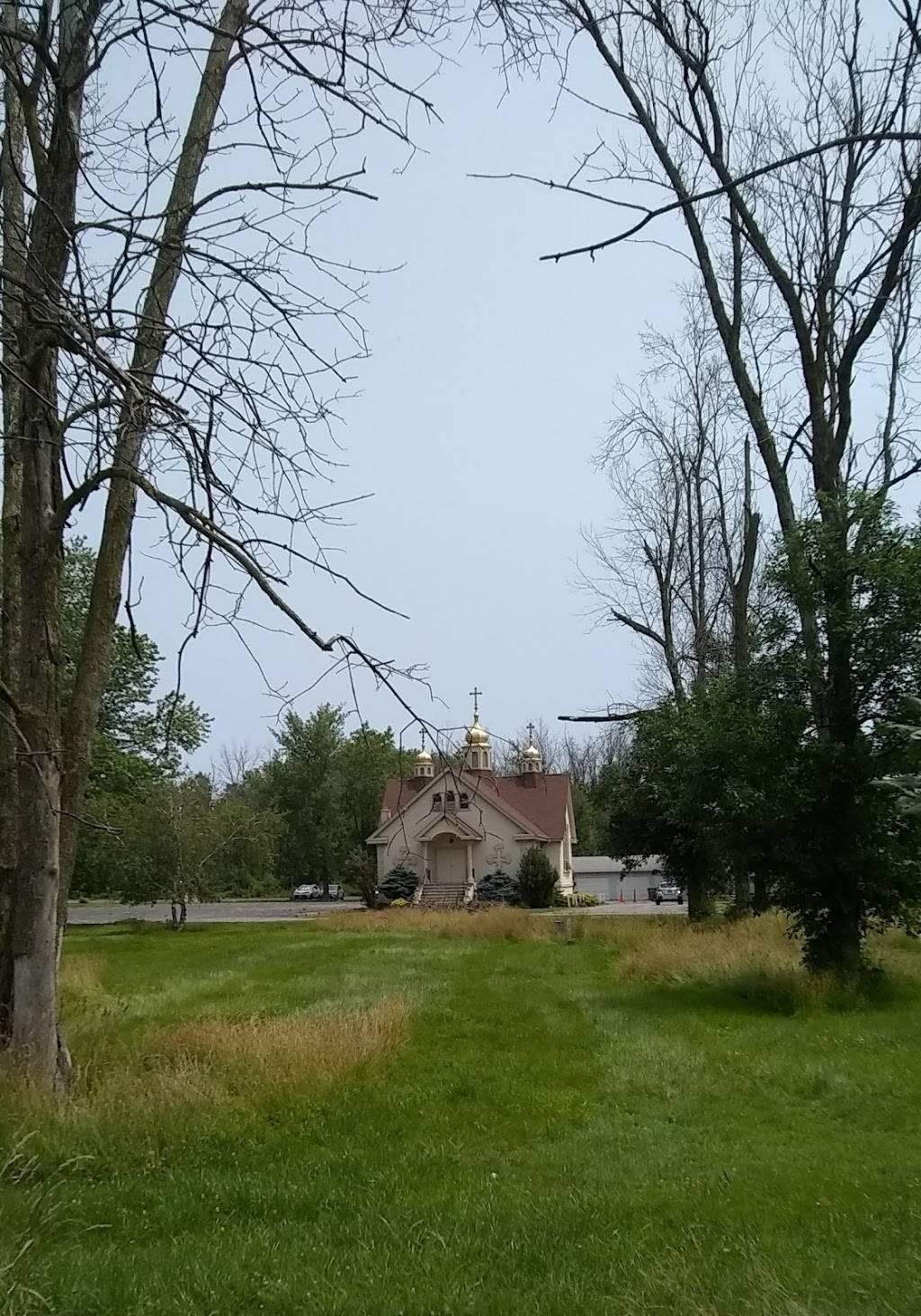 Holy Trinity Ukrainian Orthodox Church - church    Photo 5 of 9   Address: 200 Como Park Blvd, Cheektowaga, NY 14227, USA   Phone: (716) 684-0738