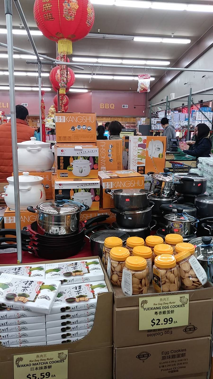 New Sang Chong Market 鱼 • 肉王海産肉食 - supermarket  | Photo 4 of 6 | Address: 13756 Doolittle Dr, San Leandro, CA 94577, USA | Phone: (510) 351-8233